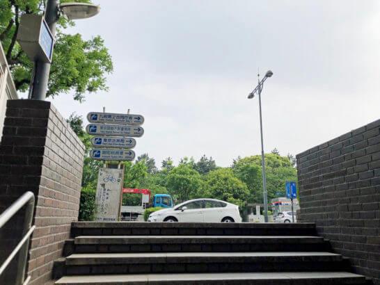 竹橋駅の出口