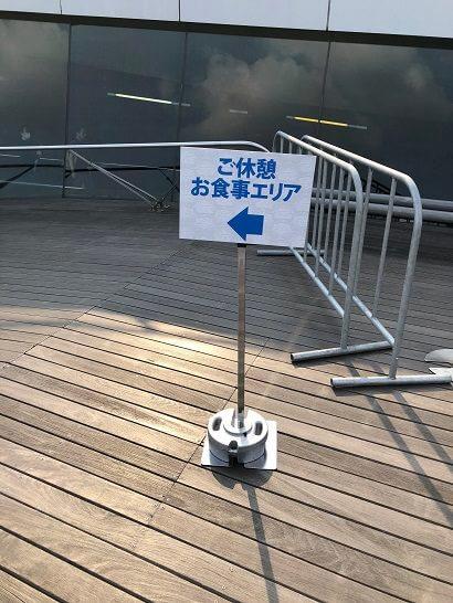 アメックスの横浜花火大会の休憩・食事エリア