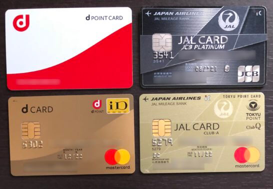 dポイントカード・dカードGOLDと2枚のJALカード