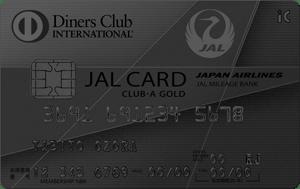 モノトーンにしたJALダイナースカード