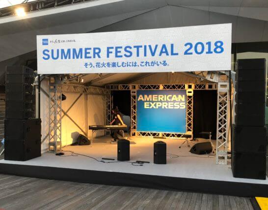 アメックスの横浜サマーフェスティバル 2018のスペシャルライブのステージ