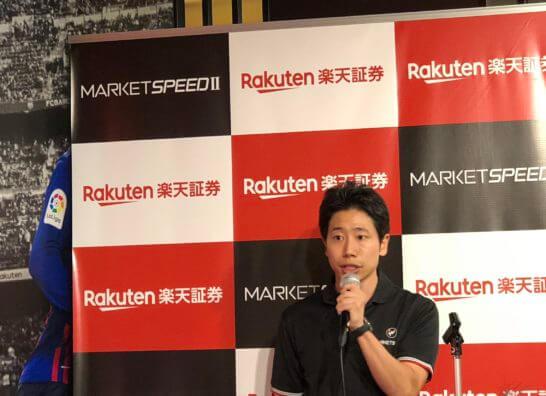マーケットスピード2開発担当の長谷川 拓実さん