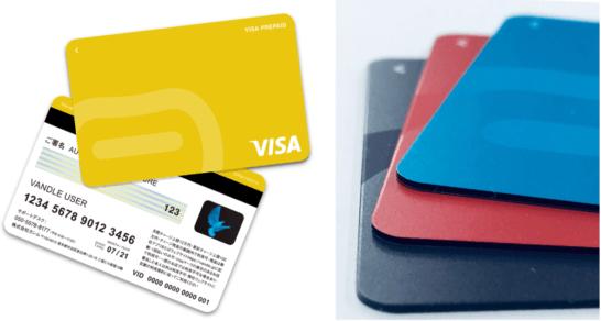 バンドルカード(表側にカード番号を印字しないデザイン)の特徴