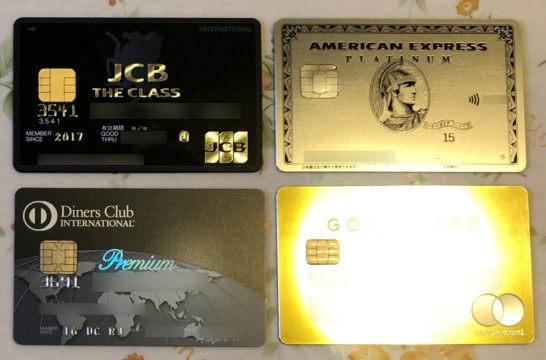 Zozo カード 口座 登録