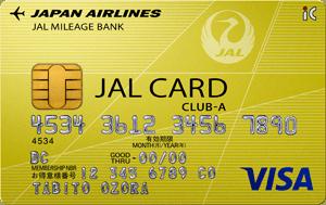 JAL・Visaカード(法人用)