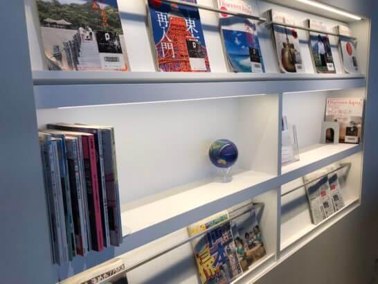 羽田空港のパワーラウンジ ノースの雑誌・新聞