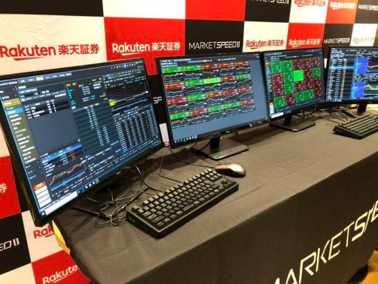楽天証券のマーケットスピード2(パソコン4台)