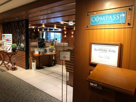 横浜ベイシェラトンホテルのコンパス