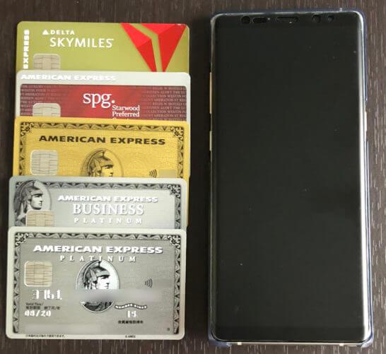 アメックスのクレジットカードとAMEX QUICPayが使えるおサイフケータイ