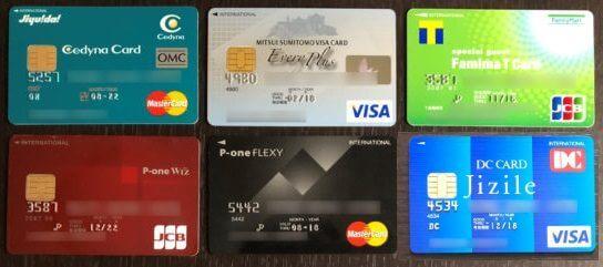 リボ払い専用カード