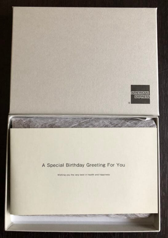 アメックスプラチナの誕生日プレゼントの中身とメッセージカード