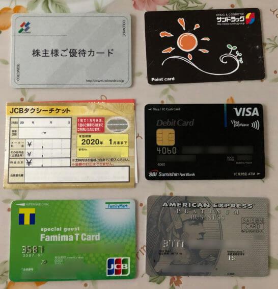 財布の中身(株主優待・ポイントカード・キャッシュカード・クレジットカード・タクシーチケット)