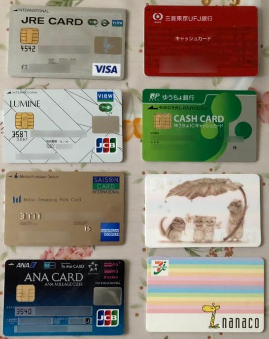 持ち歩いているクレジットカード・キャッシュカード・プリペイドカード・電子マネー