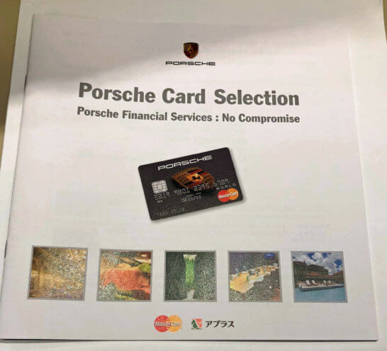 Porsche Card Selection
