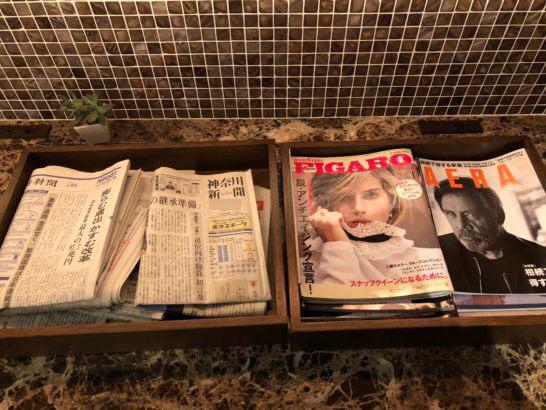 横浜ベイシェラトン ホテルのクラブラウンジの新聞・雑誌