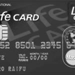 白黒のライフカード