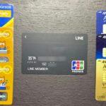 3枚のPontaカード、LINE Payカード、3枚のANAカード