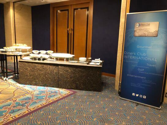 ダイナースクラブ フランスレストランウィークのガラディナーのドアオープン前にも食事