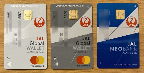 JAL Global WALLET(グローバルウォレット)