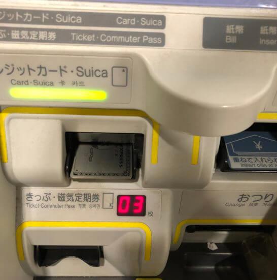 アメックスプラチナのメタルカードでJR東日本の券売機にて決済完了したシーン