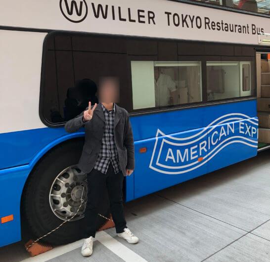 ウィラーの東京レストランバスとまつのすけ