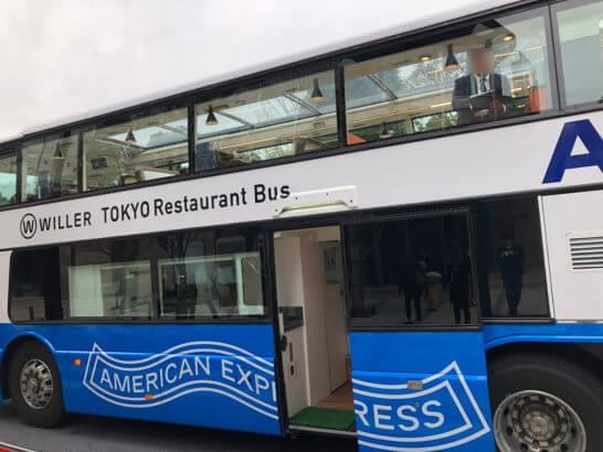 アメックスの東京レストランバスの側面