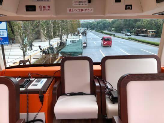 東京レストランバスの前方席