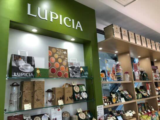 ルピシアの店舗