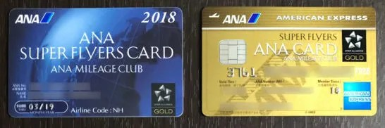 ANAアメリカン・エキスプレス スーパーフライヤーズ・ゴールド・カードとSFCラウンジカード