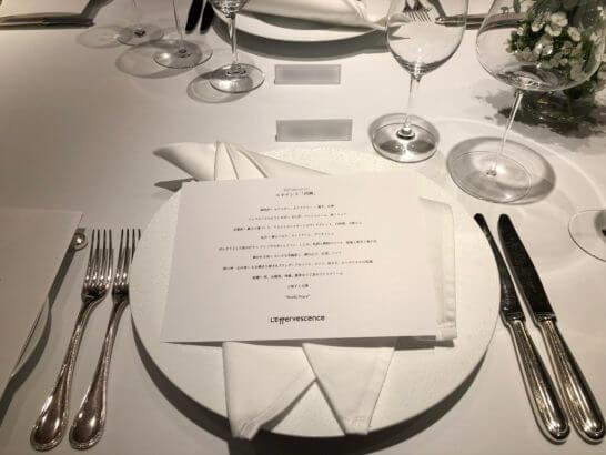 スクリーミング・イーグル ディナー・イベントのテーブル