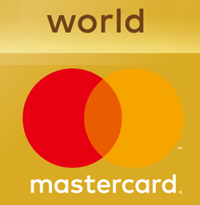 ワールドMastercard(マスターカード)