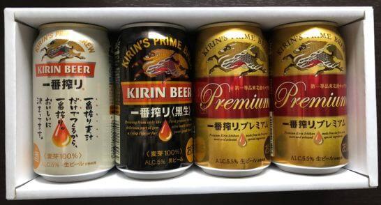 キリンビールの株主優待