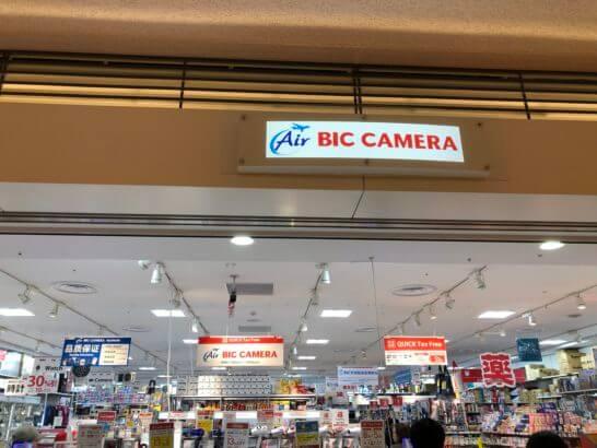羽田空港のビックカメラ(Air BIC CAMERA)