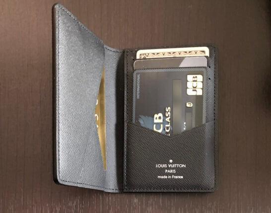 JCBザ・クラスが入ったカードケース