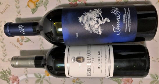フィラディスで購入した赤ワイン