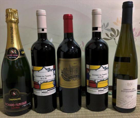 フィラディスで購入したワイン