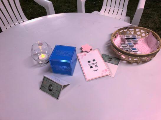 アメックス醍醐寺イベントのチョコ、甘酒・桜湯の案内