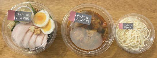 au PAYで購入した食品