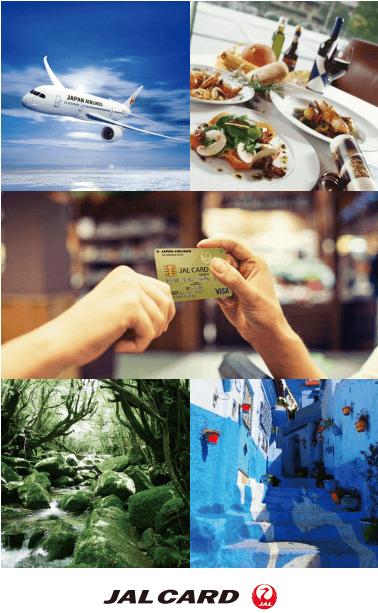 JALカードのイメージ