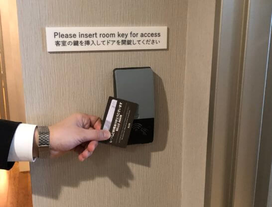 ウェスティンホテル東京のフィットネススタジオの開錠機
