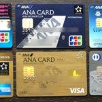 6枚のANAカード