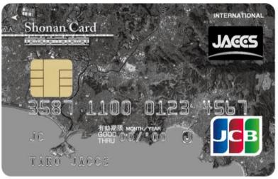 Shonan Card