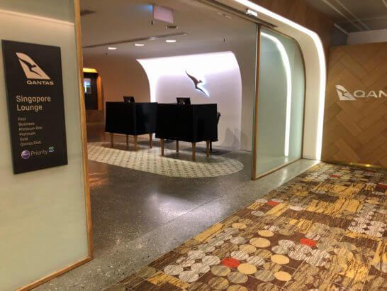 カンタス航空シンガポールラウンジの入り口