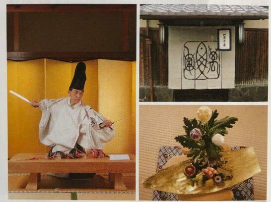 ダイナースクラブカード会員限定のイベント、萬亀楼 有職料理のゆうべのイメージ写真