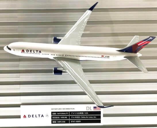 デルタ航空の模型