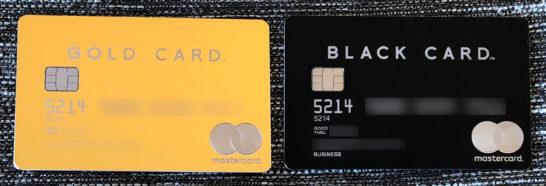 ラグジュアリーカード(ゴールドカードとブラックカード)