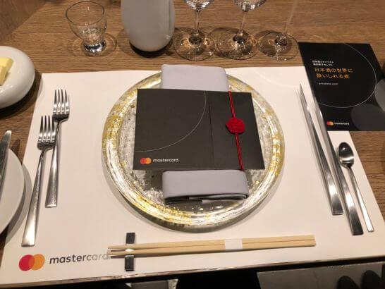 島田律子と愉しむ日本酒×フレンチペアリングディナー&トークイベントのテーブル