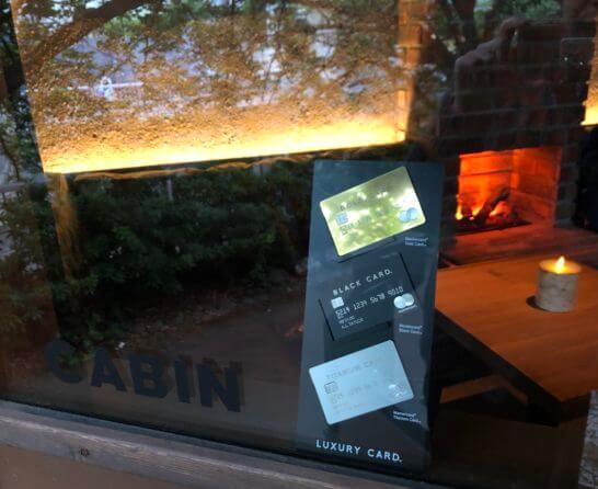 CABINの窓際に展示されたラグジュアリーカード