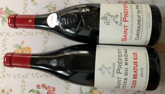 フィラディスで買った赤ワイン