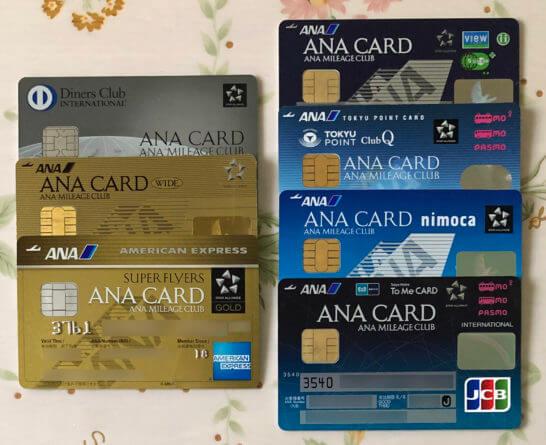 7枚のANAカード
